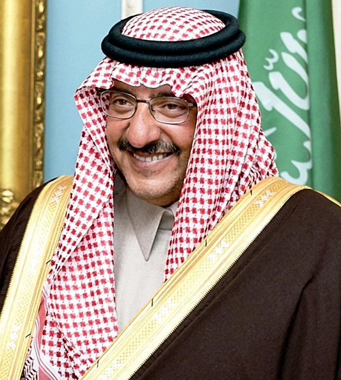 Crown Prince: Mohammed bin Naif