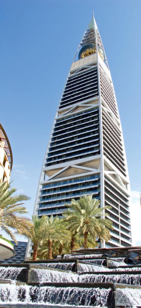Riyadh, Saudi Arabia: Al Faisaliah Tower