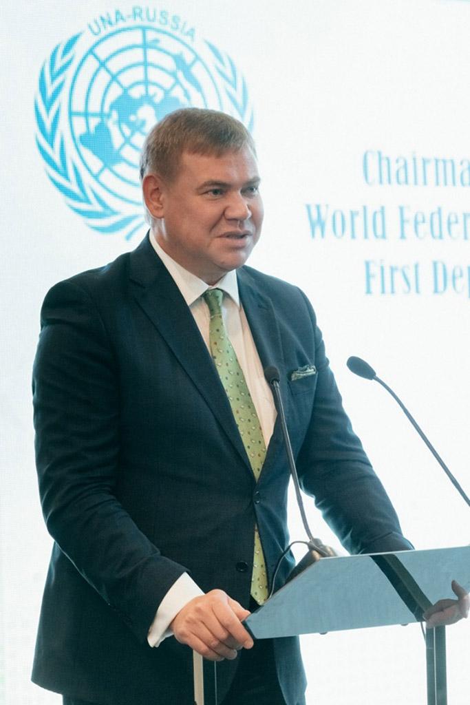 InterEcoForum Alexey Borisov