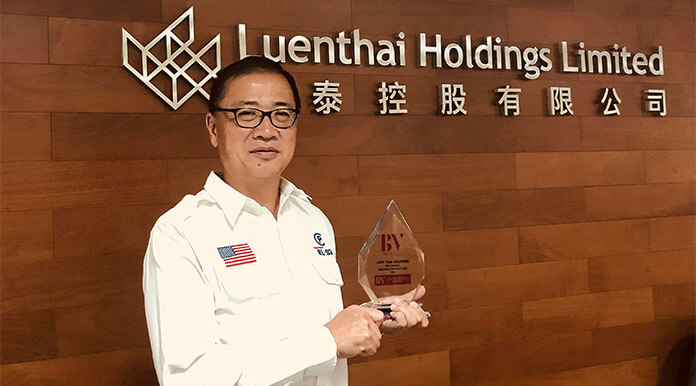 Luenthai Holdings Limited