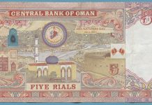 5 Omani Rials